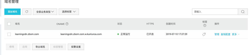 安徽APP开发数据库优化